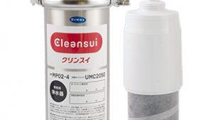 Thiết bị lọc nước thương mại MP02-4